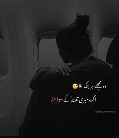 Poetry Quotes In Urdu, Urdu Poetry Romantic, Love Poetry Urdu, Urdu Quotes, Feelings Words, Poetry Feelings, Sad Girl Photography, Broken Love Quotes, Poetry Pic