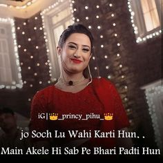 283 Best ishq me marjawa images in 2019   Actresses, Arjun