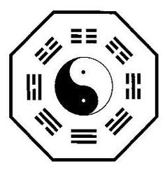Goguryeo practiced more than one religion within its state. One of those religions was Taoism which studied harmony with a destined path. Yen Yang, Tai Chi Qigong, Chinese Philosophy, Taoism, Opposites Attract, Ancient China, Feng Shui, Light In The Dark, Black And White