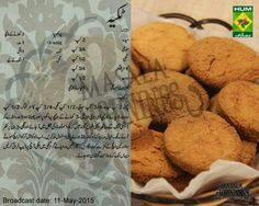 Methi tikkian Sweet Dishes Recipes, Sweets Recipes, Brownie Recipes, Baking Recipes, Snack Recipes, Delicious Recipes, Yummy Food, Cooking Recipes In Urdu, Pastry Recipes