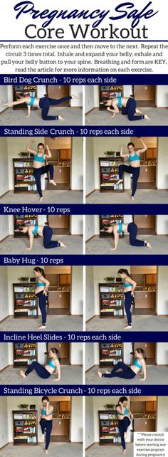 This pregnancy safe ab workout is a great core workout that will help keep you strong through pregnancy and into your postpartum journey! All the moves are designed to help prevent diastasis recti or the separation of abs. It's all about form, technique Pränatales Training, Pilates, Workout Bauch, Prenatal Workout, Ab Workout Pregnant, Prenatal Yoga, Pregnant Mom, Beyonce Pregnant, 5 Months Pregnant