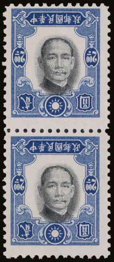 Philately Most Valuable Stamps   LuxArtAsia: Rare Sun Yat Sen stamp at Zurich Asia auction