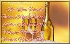 Felicitari de Anul Nou - mesajeurarifelicitari.com