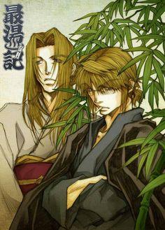 Koumyou Sanzo and Genjyo Sanzo