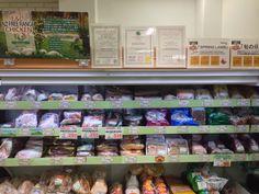 Halal meat. at National Azabu Supermarket.