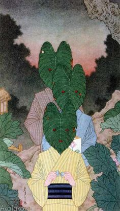 """From """"Grass Labyrinth"""" by Takato Yamamoto """"                                                                                                                                                                                 More"""