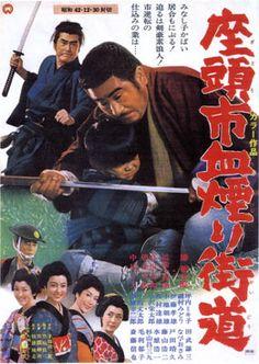 Zatoichi Challenged (1967) Zatōichi chikemurikaidō (Kenji Misumi)