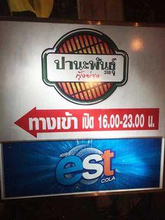 17 Best Cheap Hotel Near Suvarnabhumi Airport Silver Gold Garden