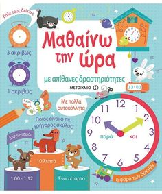 Telling the Time Activity Book (Usborne Math Sticker Activity Books) Kids Activity Books, Book Activities, Fractions, Telling Time Activities, Rainbow Resource, Challenging Puzzles, Times Tables, Adding And Subtracting, Apps