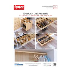 Spitze by Everyday Wooden Organizers are sleek, elegant, trendy and here to stay…  #Spitze #spitzebyeveryday #MarutiInteriorProducts #WoodenWardrobeAccessories #WoodenOrganizers #WoodenSafe #WoodenTrouser #WoodenJeweleryOrganizer #WoodenShoeRack #WoodenOvalWithBracket
