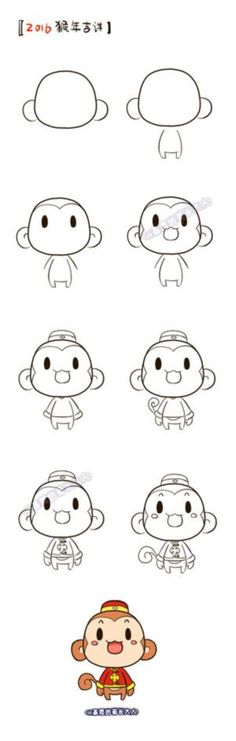 how-to-draw-doodles0351