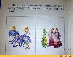 Из каких книжечек взяты данные иллюстрации? Кто автор этих книжечек?