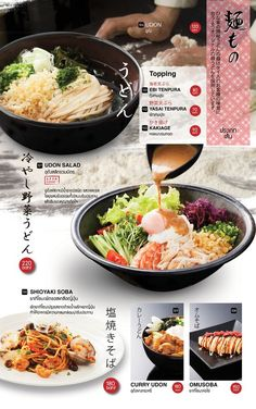 Menu design for Hinaya - Japanese restaurant at Gateway Ekamai. Bangkok:
