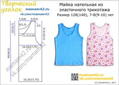 Выкройка майки T-shirt free sewing pattern