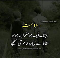 Urdu Poetry Romantic, Love Poetry Urdu, My Poetry, Poetry Quotes, Urdu Quotes Images, Best Urdu Poetry Images, Besties Quotes, Best Friend Quotes, Girly Quotes