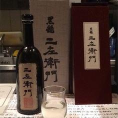 黒龍 斗瓶圍 二左衛門 大吟醸純米酒