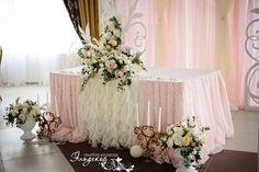 Пудровая свадьба, свадьба с бабочками