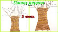 Панно-дерево из бумажных трубочек 2! Запись трансляции! 19.04.18