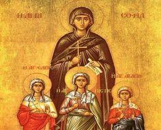 Saints Sophia, Faith, Hope and Love, the Martyrs of Rome Name Day, Three Daughters, Holi, Mona Lisa, Saints, Prayers, Princess Zelda, Passion, Artwork