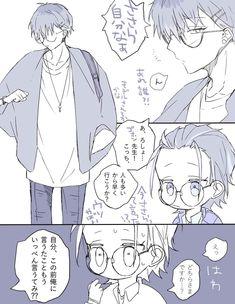 阿 (@aaaaaaatto_hpmy) さんの漫画 | 20作目 | ツイコミ(仮)