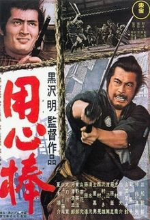 A great poster! Toshiro Mifune stars as a ronin samurai in the 1961 film by director Akira Kurosawa - Yojimbo! Inspired Sergio Leone's A Fistful of Dollars. Need Poster Mount Toshiro Mifune, Japanese Film, Japanese Poster, Japanese Artists, Half Japanese, Japanese Style, Ronin Samurai, Bon Film, Fritz Lang