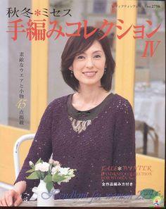 Lady Boutique Series 2716 2008 - 紫苏 - 紫苏的博客