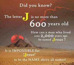 His Name is not 'jesus'
