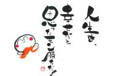 16.10/24.「Yoshiko Naka」