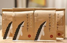 食感がGOOD!宮崎産チョウザメの身が入ったグリーンカレー