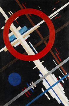 Ilya Chashnik, 'Suprematist Composition' (1920s)
