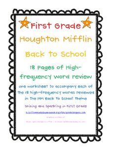 Free high-frequency word practice for the first few weeks of school.