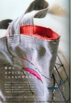 Reciclaje pantalón vaquero en bolso