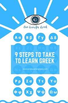 Learning Greek is not easy! Start with the Greek Alphabet and then follow these steps to master the language. Check out more on my blog! Learn Greek, Easy Start, Greek Alphabet, About Me Blog, Language, Learning, Check, Fun, Studying