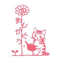 Cat Watering Flower