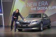 В Праге состоялась презентация нового поколения флагманской модели SKODA Superb.