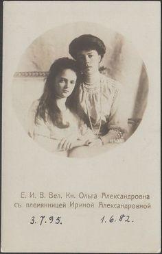 Olga and her niece Irina