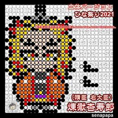 Hama Beads, Pixel Art, Hama Bead