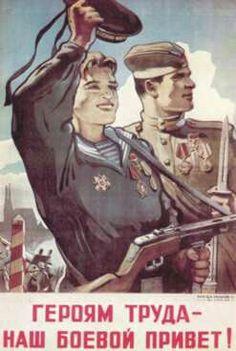 Soviet World War II Posters