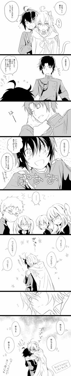 That's right mika protect Yuu-chan don't let anyone see his adorable face! XD