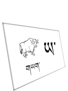 30 best tibetan language education images languages lettering You Can Travel to Tibet tibet