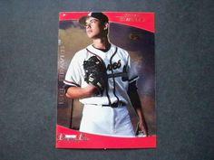 2006 Tristar Prospects Plus #40 Steve Evarts Braves NM/MT