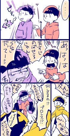 Anime Vs Cartoon, Manga Anime, Osomatsu San Doujinshi, South Park, Cat Aesthetic, Ichimatsu, Game Character, Anime Guys, Chibi