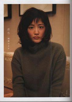 Japanese Eyes, Japanese Beauty, Japanese Girl, Asian Beauty, Becoming An Actress, Celebrity Stars, Girl Short Hair, Beautiful Asian Women, Kawaii Girl