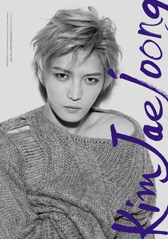 jae joong - The JYJ Magazine February Issue '14