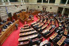 Στη Βουλή η κόντρα για την ασφάλεια και την δημόσια τάξη: Στη Βουλή θα μεταφερθεί σήμερα η διαμάχη ανάμεσα σε κυβέρνηση και Νέα…