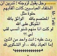 ههههههههههههه مالها داعي المجامله اختارت له اسم وخلاص
