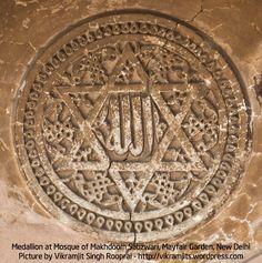Islamic symbol of the Mahdi, the last of the prophets announced in the Koran. M = Mahdi Seal Of Solomon, King Solomon, Motorcycle Art, Star Of David, Islamic Art, Mosque, Art Music, Magick, Symbols