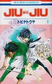 This is one of my favorite mangas! I wish they would make an anime out of it.