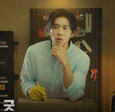 Jung Yunho, Tvxq, Kdrama, Kpop, Korean Drama, Korean Dramas