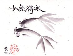Sumie Fish Painting with Chinese Saying by FlowWithTheBrush, $48.00